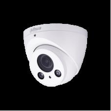 HAC-HDW2221RP-Z 2MP WDR HDCVI IR Eyeball Camera