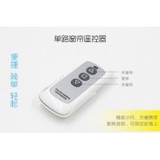 CHUGUAN CG-CLYK-01 curtain remote control