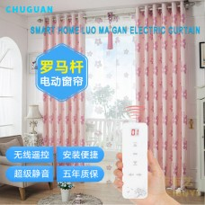 CHUGUAN Smart Home Customized LUO MA GAN Electric curtain 1 set motor+2M track+curtain remote control