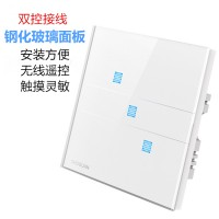 CG-TCFZ-03S-GY 3 Gang 2 Way touch wireless RF remote control switch - Smart home control glass panel Switch