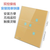 CG-TCFZ-04S-GY 4 Gang 2 Way touch wireless RF remote control switch - Smart home control glass panel Switch