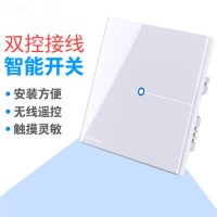CG-TCXG-01S-GY 1 Gang 2 Way touch wireless RF remote control switch - Smart home control glass panel Switch