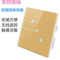 CG-TCYD-03S-GY 3 Gang 2 Way touch wireless RF remote control switch - Smart home control glass panel Switch