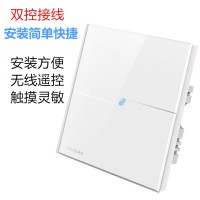 CG-TCYD-01S-GY 1 Gang 2 Way touch wireless RF remote control switch - Smart home control glass panel Switch