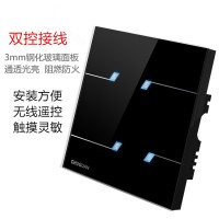 CG-TCYD-04S-GY 4 Gang 2 Way touch wireless RF remote control switch - Smart home control glass panel Switch